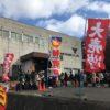 大行列&激安のチョコレート祭り!!「イーグル製菓」の工場直売